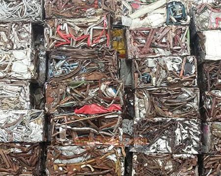 废金属压块后样品